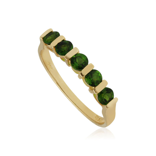 Kosmos Peridot Half Eternity Ring in 9ct Yellow Gold
