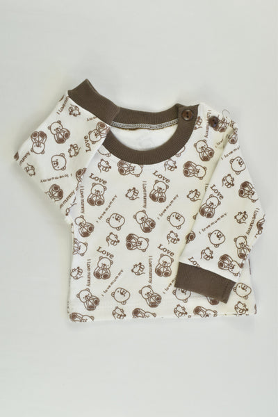 Brand Unknown Size 000 Teddy Bear Top