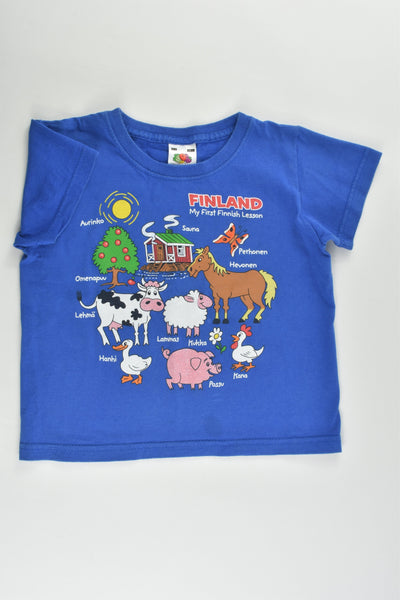 Fruit Of The Loom Size 2-3 (98 cm) Finland T-shirt