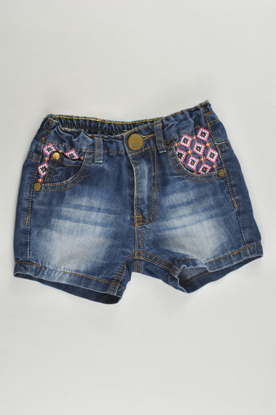 Jack & Milly Size 0 Lightweight Denim Shorts