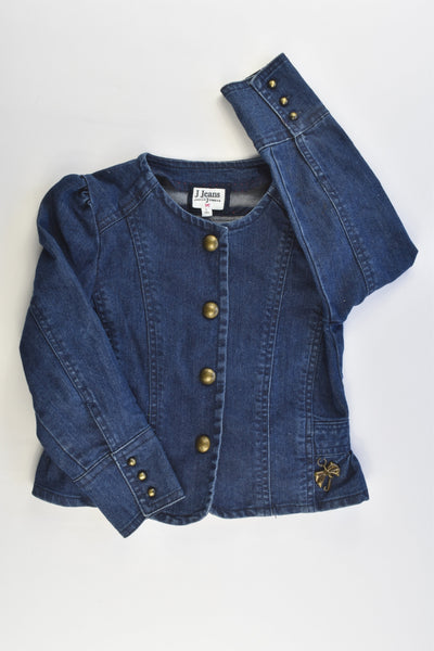 Jasper Conran Size 5 (110 cm) Stretchy Denim Jacket