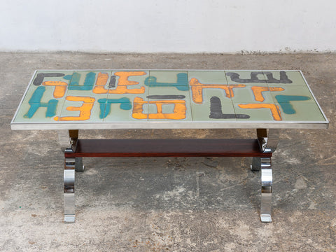 1970S ABSTRACT TILED COFFEE TABLE