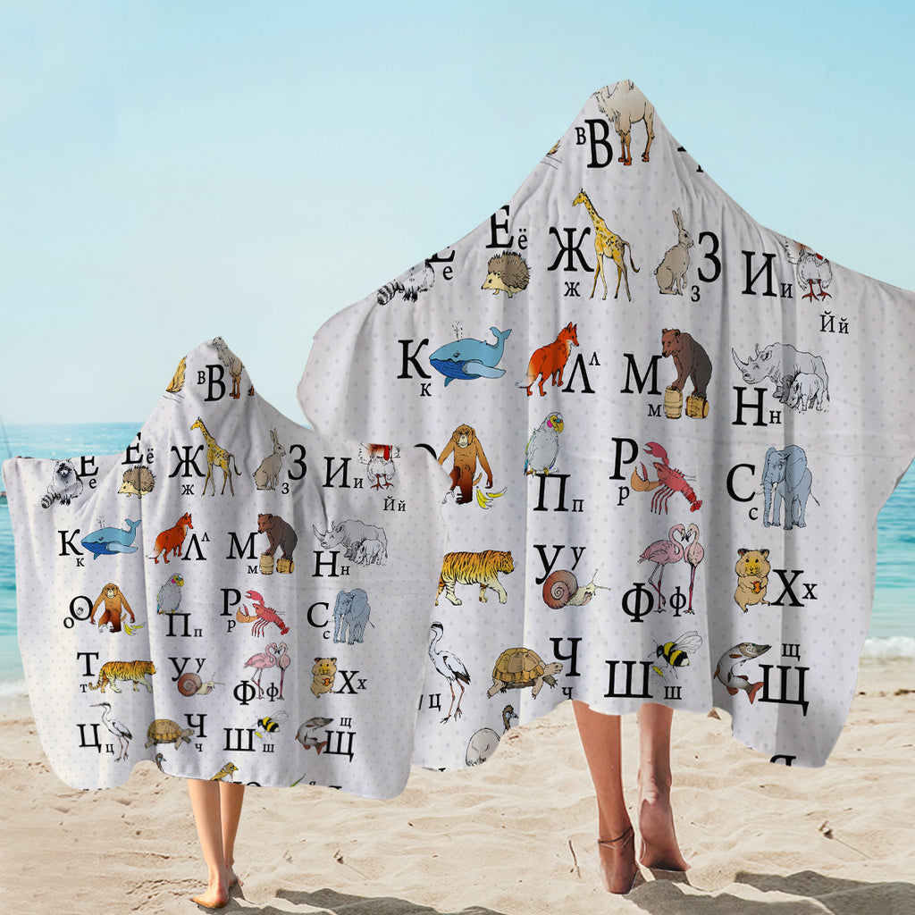 Slavic Alphabet White Hooded Towel