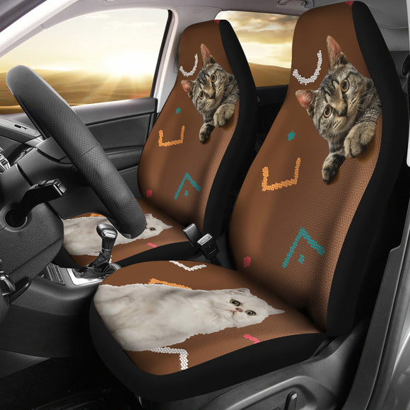 Brown And Lovely Cats Car Seat Cover