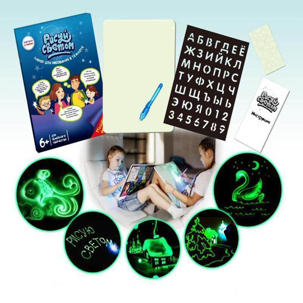 Light Drawing - Fun And Developing Toy(BUY 3 SAVE $5.69 AND FREE SHIPPING)