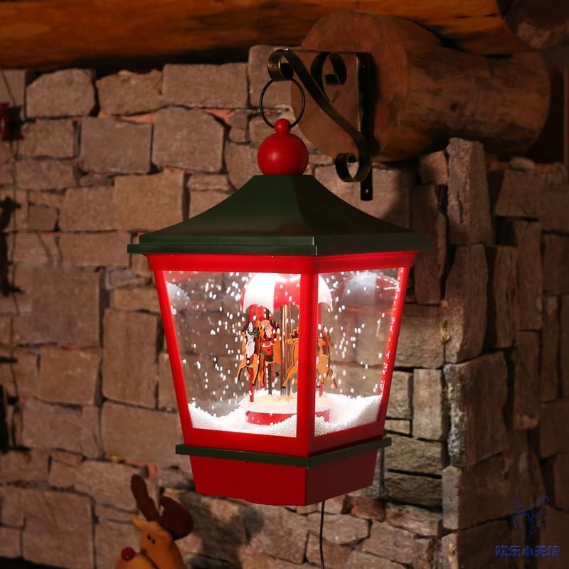 🔥$19.99 Only Last 2 Days🔥 - Snowing Music Christmas Lights