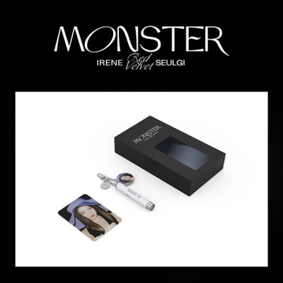 MONSTER - PHOTO PROJECTION KEYRING