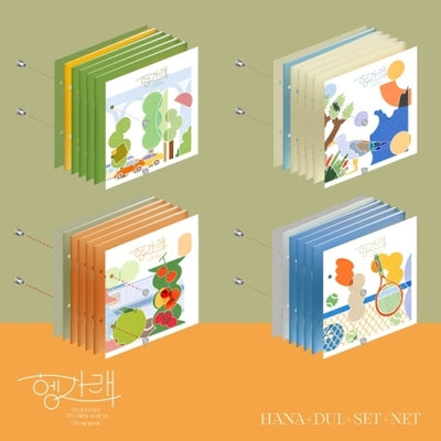 SEVENTEEN - HENG:GARAE 7TH MINI ALBUM - K Pop Goods Pink House