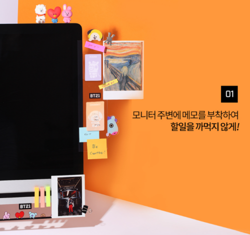 BTS BT21 New Official Monitor Memo Board Set - 5 Types - K Pop Pink Store