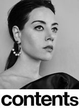 Aubrey Plaza in The Keeper Sheer on ContentMode