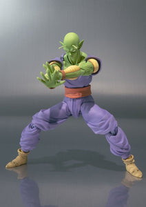 Figurine Articulée Piccolo Dragon Ball