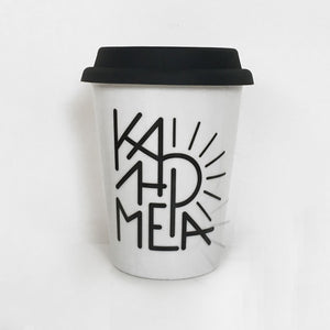 Kalimera Coffee Cup with silicone lid