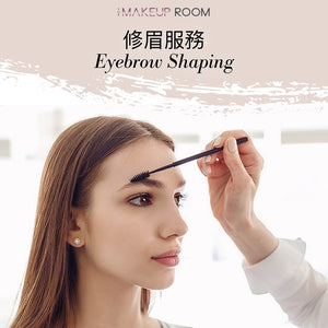 Brow Shaping Package (3 Times) - The Makeup Room