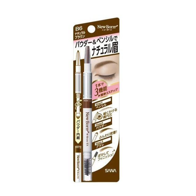 EYEBROW POWDER AND PENCIL (W BROW EX) - The Makeup Room