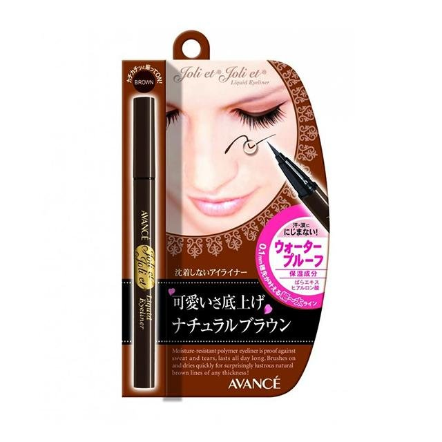 Joli et Joli et LIQUID EYELINER (DARK BROWN) - The Makeup Room