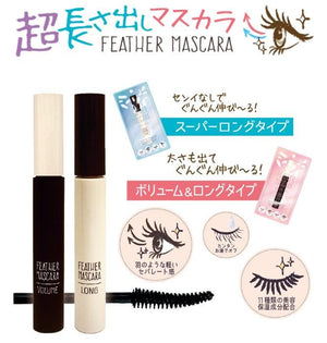 LONG & VOLUME LASH MASCARA BUY 1 GET 1 FREE! - The Makeup Room