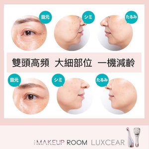 LUXCEAR VISAGE - The Makeup Room