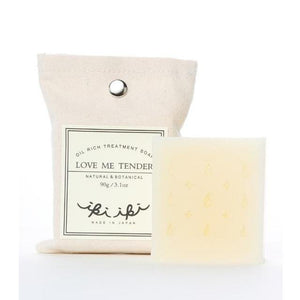 OIL RICH TREATMENT SOAP - LOVE ME TENDER - The Makeup Room