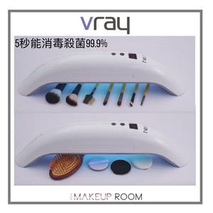 UV-C PORTABLE STERILIZER (STERILIZE 99.9% OF BACTERIA IN 5 SECONDS) *PRE-ORDER* - The Makeup Room
