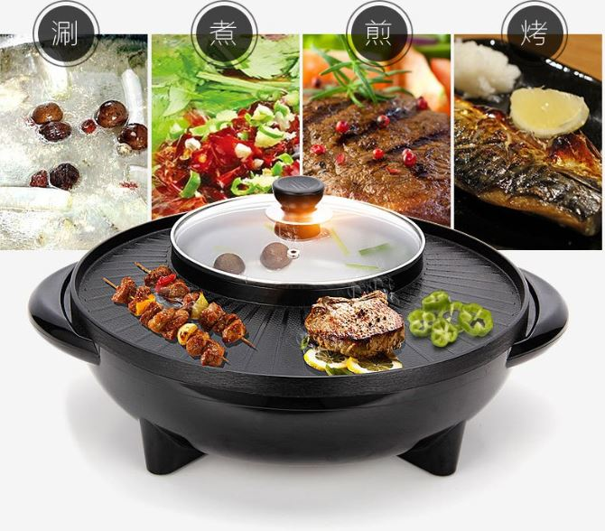 2 in 1 Grill and Hot Pot Pan