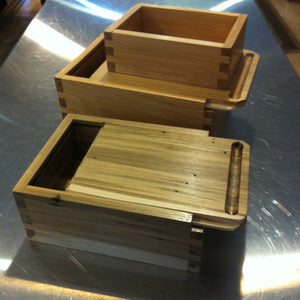 Nested Set of Three Boxes