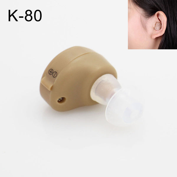 Ultra Small Invisible Sound Amplifier Hearing Aid In Ear Sound Enhancement Deaf Aid DC88