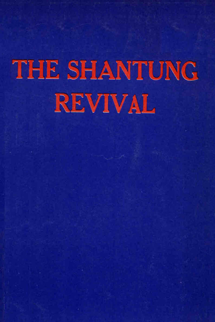 The Shantung Revival - Mary K. Crawford - ebook