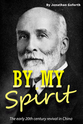 By My Spirit - Jonathan Goforth - ebook