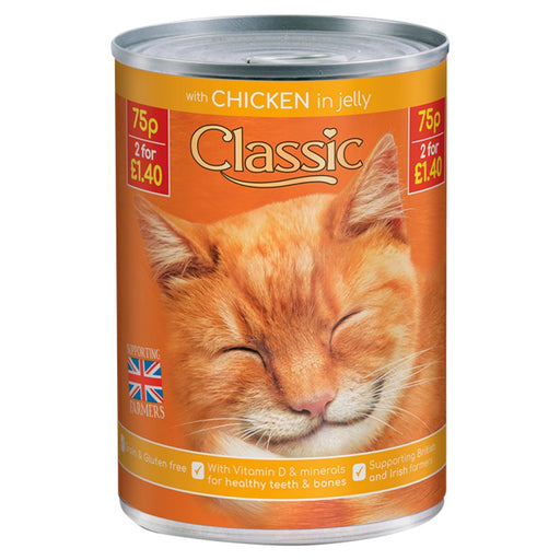 Classic Chicken in Jelly Cat Food Tins, 400g (Pack of 12)