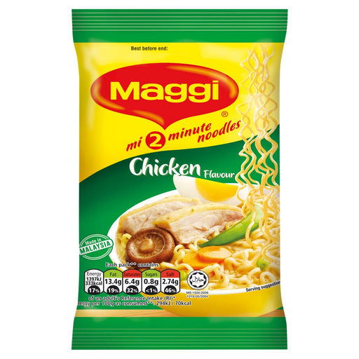 MAGGI 2 Minute Chicken Flavour Noodles
