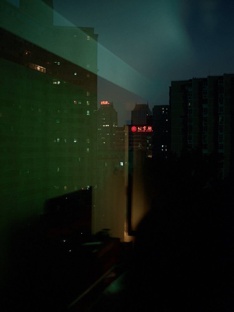 Gueorgui Tcherednitchenko | Night view of Chaoyang, Beijing