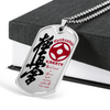 Karate - Work Hard In Silence Let Success Make All The Noise - English - Kyokushin Karate - Military Ball Chain - Luxury Dog Tag