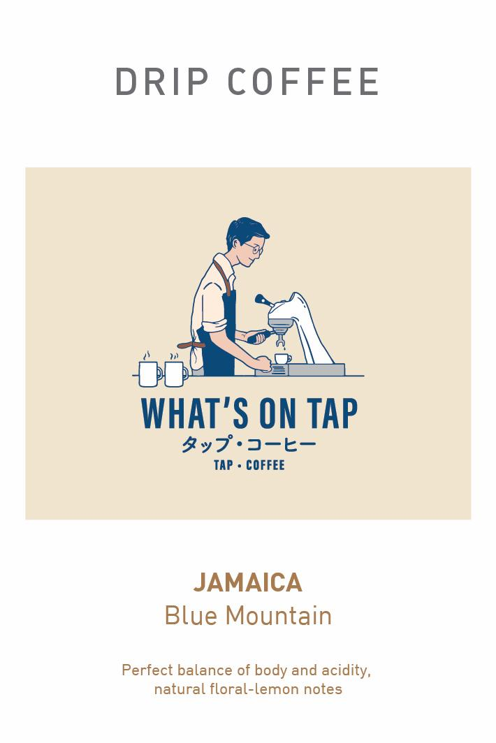 Jamaica Blue Mountain Drip Coffee