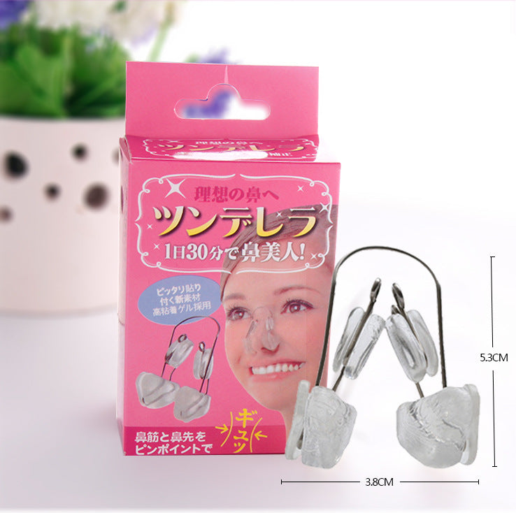 new Portable Silicone Nose  Lifting  Rhinoplasty Shaper Shaping Tool
