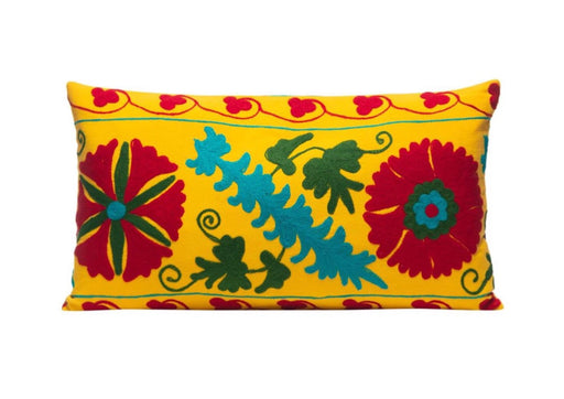 Sunflower Field Silk Suzani Cushion Double Sided Ikat
