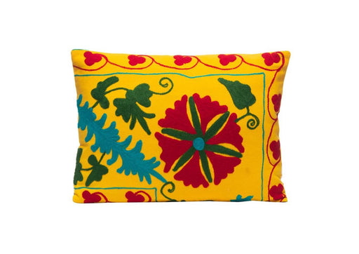 Sunflower Floret Silk Suzani Cushion Double Sided Ikat