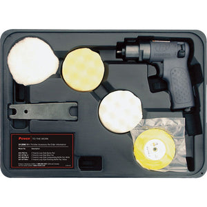 "Ingersoll Rand 3129K 3"" Air Mini Buffer Polisher Polishing Tool Kit - IR3129K"