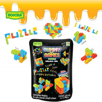 Roscela Gummy Candy Puzzle Game Pack (40g) - Mamami Shoppe