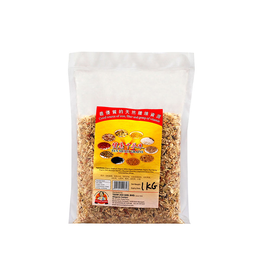 Papatan Ten Multi Grain Rice 1kg - Mamami Shoppe