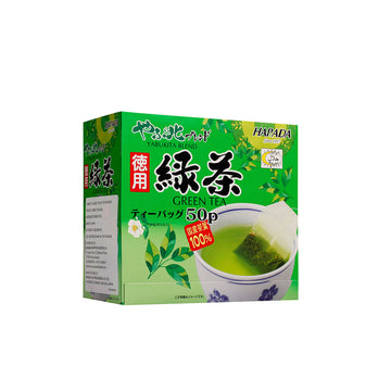 Harada Green Tea 2g x 50 pcs (100g) - Mamami Shoppe
