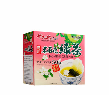 Harada Jasmine Green Tea 2g x 50 pcs (100g)