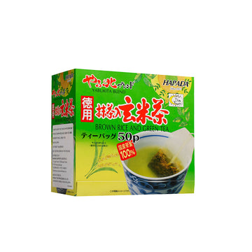 Harada Brown Rice & Green Tea 2g x 50pcs (100g) - Mamami Shoppe