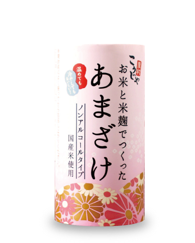 Kojiya Amazake (Fermented Japanese Rice Drinks) 125ml - Mamami Shoppe