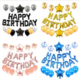 Value pack Happy Birthday Balloon Deco Pack 1