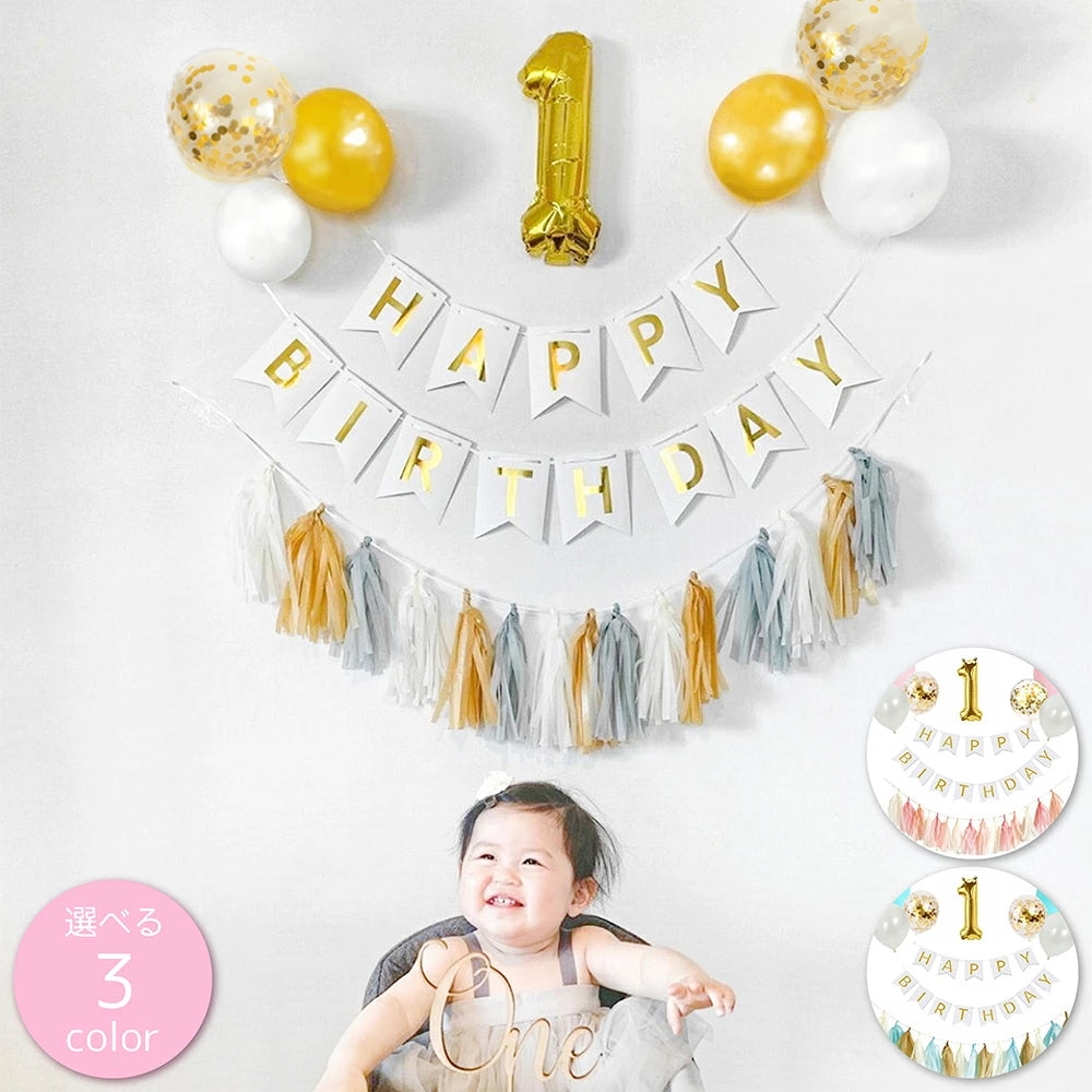 Birthday Balloon Pack with Number, Banner and Tassels