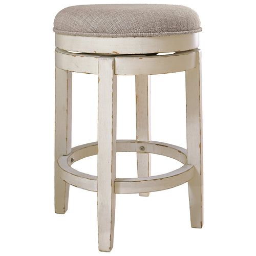 Realyn UPH Swivel Stool (1/CN)