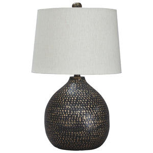 Maire Metal Table Lamp (1/CN)
