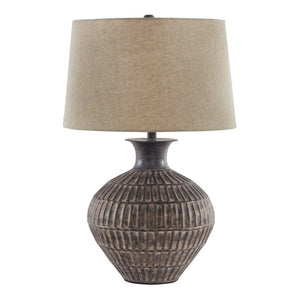 Magan Metal Table Lamp (1/CN)