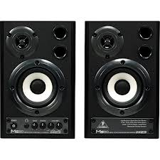 20-Watt Stereo Near Field Monitors