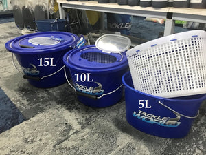 Tackleworld Live Bait Buckets